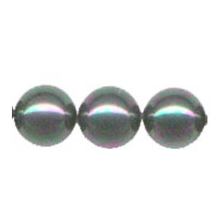 SHELL PEARL #510 20MM ROUND