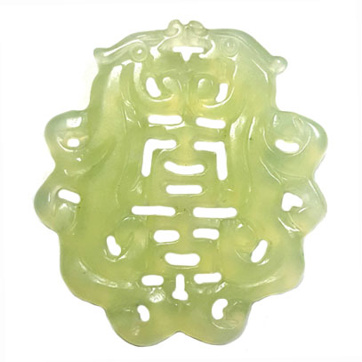 HSIU JADE COUPLE DRANONS WITH HAPPINESS 52X58MM GREEN PENDANT